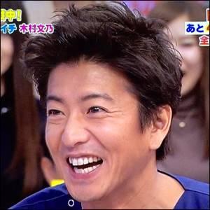 kimutaku,smile