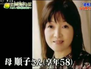 メンタリストdaigoの母親