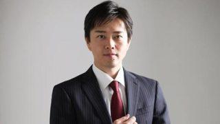 吉村洋文知事の経歴と学歴・高校と大学